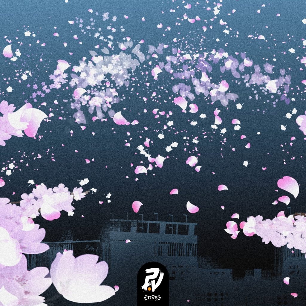 Artwork for Starting to Bloom by Lofi Temple and lazyboyloops. Artwork by Pueblo Vista.